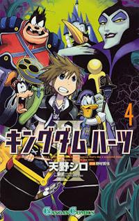 kingdom_hearts_manga