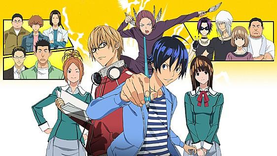 bakuman anime 5