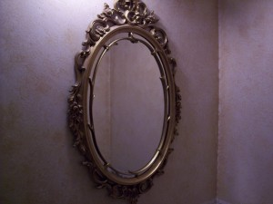 Espelho perseguidor