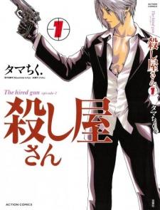 Koroshiya-san The Hired Gun