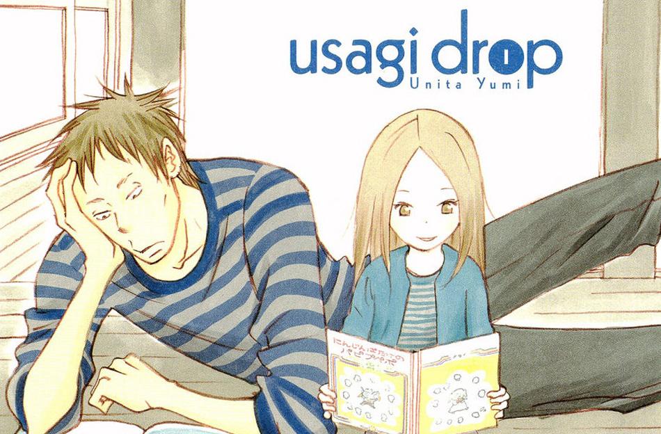 usagi_drop_logo