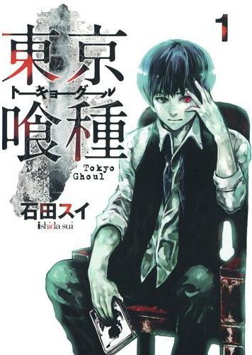 Tokyo Ghoul Volume_01