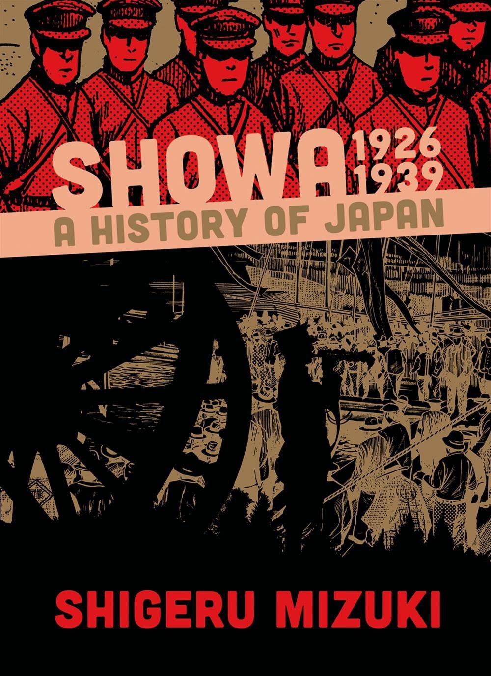 Showa 1939–1955