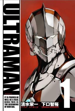 Ultraman_2011