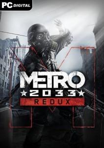 metro04