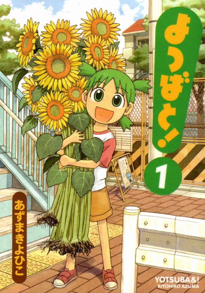 Yotsuba&!_Manga_Volume_01_jp