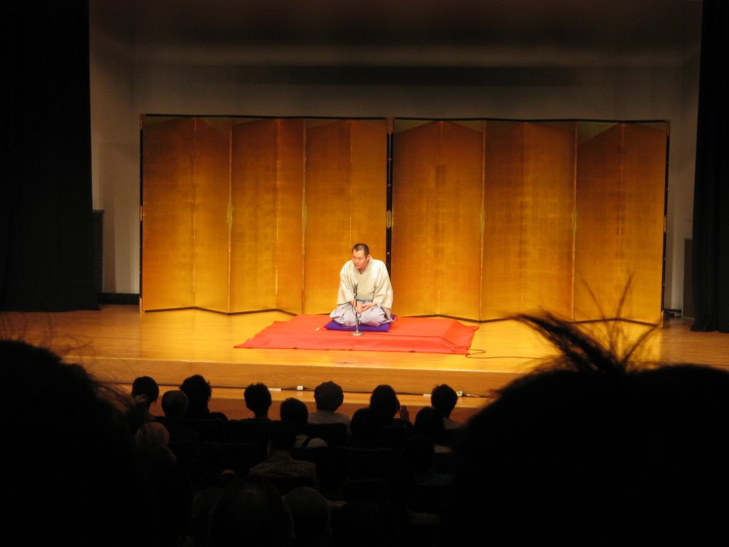 Rakugo-sanmafestival