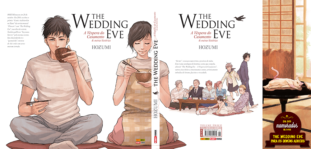 the-weedding-eve