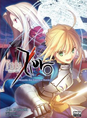 fate-zero-02